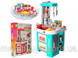 Детская игровая кухня 922-48 Kitchen Set С водой, 49 Предметов. Звук, свет, духовка, Высота 72 см