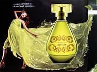 Женская парфюмерная вода AVON Christian Lacroix Absynthe Женские духи Кристиан Лакруа Абсент Эйвон