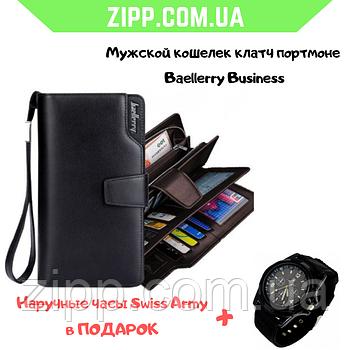 Мужской кошелек клатч портмоне барсетка Baellerry business S1063 Чёрный + ПОДАРОК