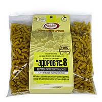 Макароны из твердых сортов пшеницы с шротом семечки тыквы «Здоровье № 8», «Мак-Вар», 400 гр.
