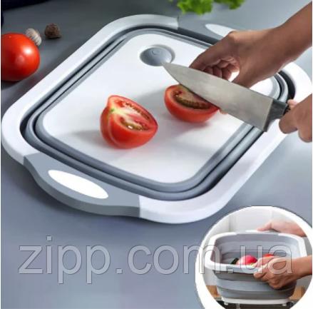 Доска разделочная складная универсальная Kitchen 2 в 1 для мытья и резки овощей Бело-серая