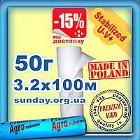 Агроволокно 50г\м.кв 3,20м*100м Белое Premium-Agro Польша УФ 4.5%, фото 1
