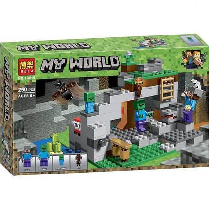 Конструктор Bela 10810 Minecraft Майнкрафт Пещера зомби 250 деталей, фото 2
