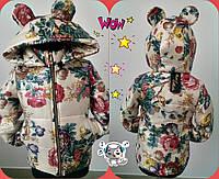 """Детская теплая куртка на синтепоне """"Микки 2"""" для девочки с ярким цветочным принтом / бежевая"""
