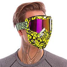 Маска захисна пів-обличчя (ABS, PC)