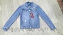 """Куртка джинсовая юниор RESSER на пуговицах на мальчика 11-16 лет """"RESSER""""купить недорого от прямого поставщика"""