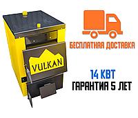 Котел твердотопливный Vulkan (Вулкан) 14кВт  утепленный