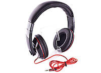 Наушники Monster Beats by Dr Dre Studio Big