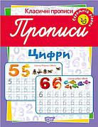 Обучающие книги и игры для детей 6 лет