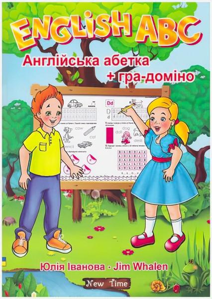 Юлия Иванова Jim Whalen Bingo Нью Тайм Английский алфавит игра - домино (укр)