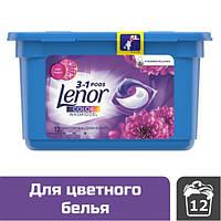 Капсулы для стирки цветного белья Lenor Аметист, 12 шт.