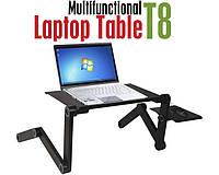 Столик Подставка для Ноутбука Laptop Table T8 Трансформер, фото 1