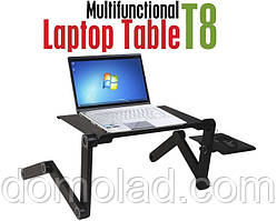 Столик-Підставка для Ноутбука Laptop Table T8 Трансформер