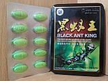 Королевский Черный Муравей таблетки для потенции, фото 2