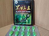 Королевский Черный Муравей таблетки для потенции, фото 3