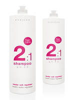 Шампунь-концентрат 2:1 нейтральный Personal Shampoo 2:1 p.H. 5.5, 950 мл