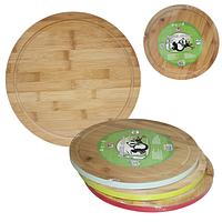 Доска разделочная бамбуковая цветной кант микс d-30см 1шт 8846