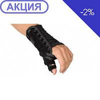 Ортез на запястье  Universal Thumb Lacer (Bledsoe)
