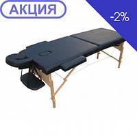 Массажный стол 2-х секционный (HY-20110) House Fit