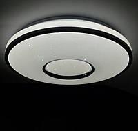 Люстра на пульте современная LED (потолочный светильник Smart) 86W 002 ProСВЕТ