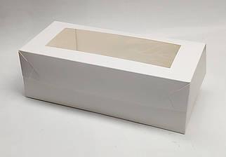"""Коробка для рулетов и пирогов """"Белая с окном 330*150*110"""", 5 шт"""