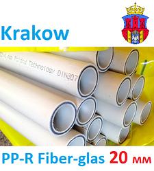 Полипропиленовая труба 20 х 3,0 мм со стекловолокном Krakow PP-R Fiber-glas PN 20, для отопления