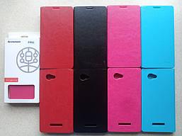 Чехол книжка для Lenovo A880