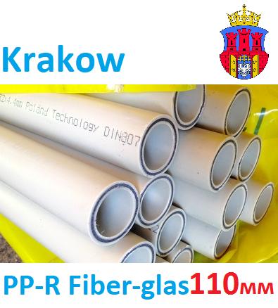 Полипропиленовая труба 110 мм со стекловолокном Krakow PP-R Fiber-glas PN 20, для отопления