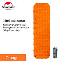 ✅Naturehike надувной коврик матрас туристический  FC-10 1950*590*65 мм NH19Z032-P Orange, фото 1