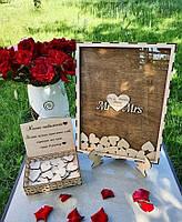 Весільна рамка для побажань