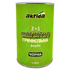 Магнитно-грифельная краска Akrida 1 литр