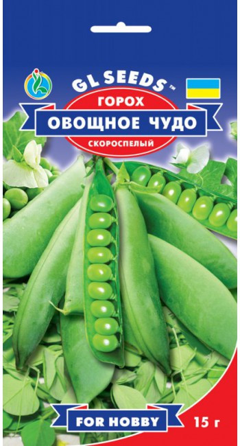 """Насіння Гороху """"Овочеве диво"""" (10г), For Hobby, TM GL Seeds"""