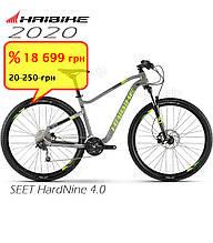 Велосипед 29 HAIBIKE SEET HardNine 4.0 рама M серый 2020 SALE s-4100138945