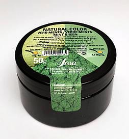 Натуральный водорастворимый краситель Зеленая мята 50 г, SOSA
