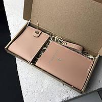 Набор подарочный из кожи (обложка на паспорт, брелок для ключа, кошелек). Бежевый. Ручная работа