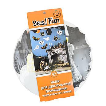 """Набор Yes! Fun для декорирования помещения к Хеллоуину """"Череп, летучая мышь, кот, привиден"""