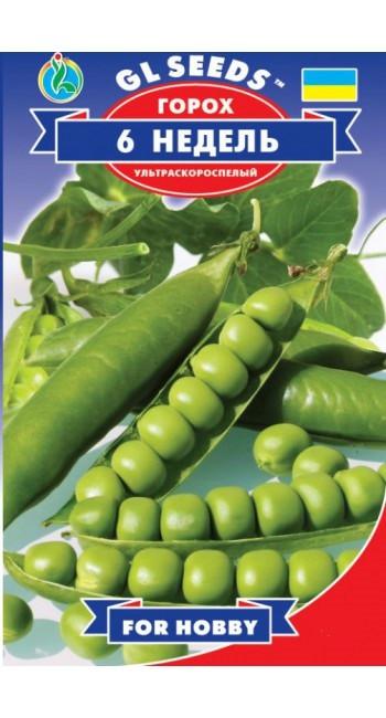 "Насіння Гороху ""Шість тижнів"" (10г), For Hobby, TM GL Seeds"