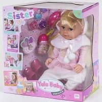 """Кукла для девочки """"Sister"""", 42 см"""