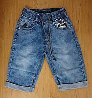 Джинсовые удлиненные шорты на резинке для мальчика 152