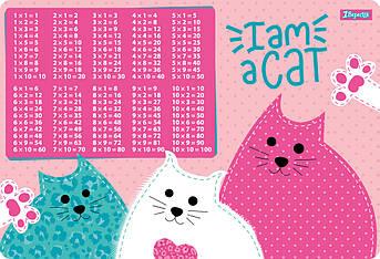"""Подложка для стола 1Вересня детская """"I am a cat"""" (табл.умножения)"""