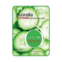 Тканевая маска для лица с экстрактом огурца Puorella Cucumber