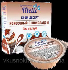 "Крем-десерт ФитПарад Fitelle ""Кокосовый с Шоколадом"" (100 грамм)"