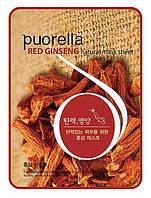 Тканевая маска для лица с экстрактом красного женьшеня Puorella Red Ginseng