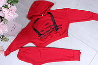 Спортивный костюм для девочки красный 42127 (р.110-134) 128