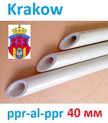 Полипропиленовая труба 40х5.0 армированная алюминием для отопления Krakow ppr-al-ppr PN 20