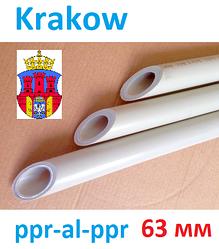 Полипропиленовая труба 63х7.0 армированная алюминием для отопления Krakow ppr-al-ppr PN 20