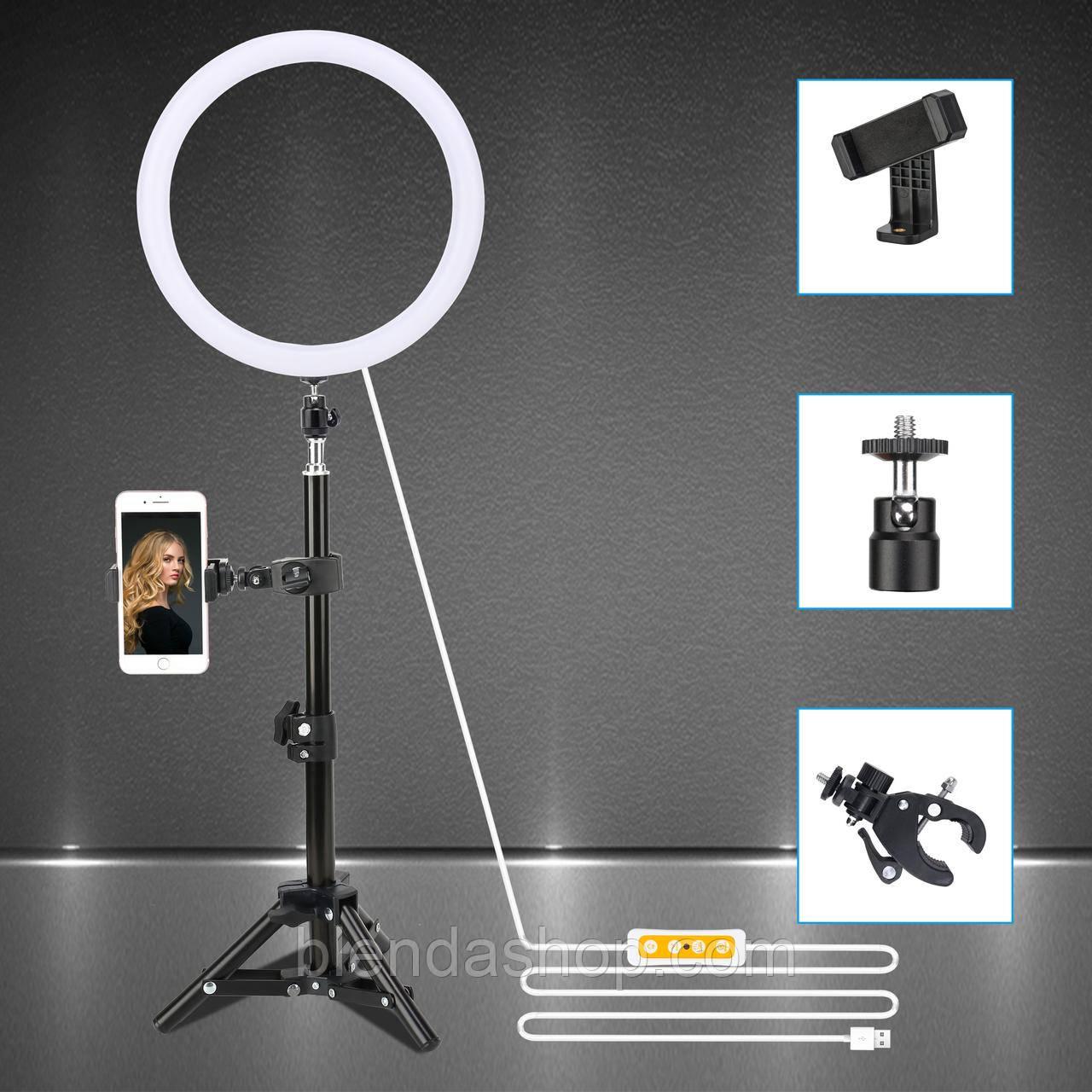 """Комплект кольцевой LED свет ZM118 (10"""" - 27см) + пульт + пульт для телефона + стойка 45 см + крепления"""