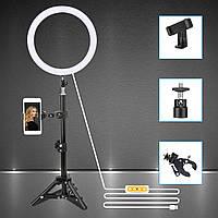 """Комплект кільцевої LED світло ZM118 (10"""" - 27см) + пульт + пульт для телефону + стійка 45 см + кріплення"""