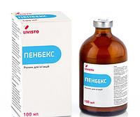 ПЕНБЕКС суспензия для инъекций, комплексный антибактериальный препарат, 100 мл