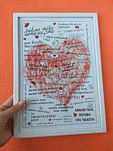 Плакат постер в раме на стену А4 Люблю тебя на русском